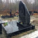 Памятник фотография (151)