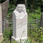 Памятник фотография (211)