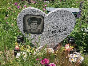 Памятник с сердцем фото 18