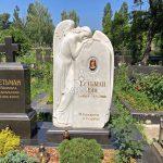 Памятник фотография (228)
