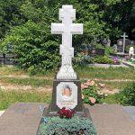 Памятник фотография (230)