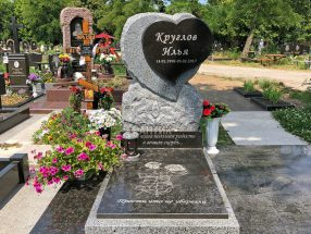 Памятник с сердцем фото 23