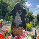 Памятник фотография (241)