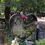 Памятник фотография (247)