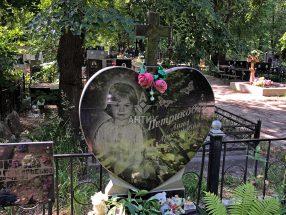 Памятник с сердцем фото 27