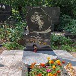 Памятник фотография (249)
