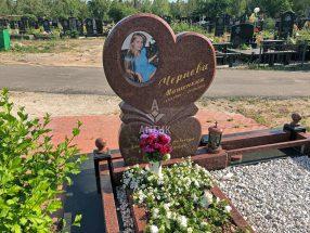 Памятник с сердцем фото 34