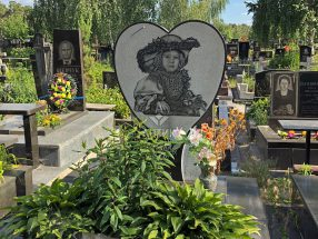 Памятник с сердцем фото 36