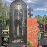 Памятник фотография (278)