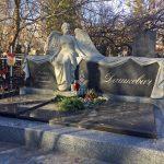Памятник фотография (44)