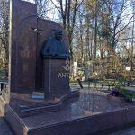 Памятник фотография (59)