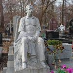Скульптура из гранита фото (2)