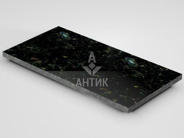 Плитка из Осныковского лабрадорита 600x300x20 полированная фото