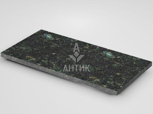 Плитка из Осныковского лабрадорита 600x300x20 термообработанная фото
