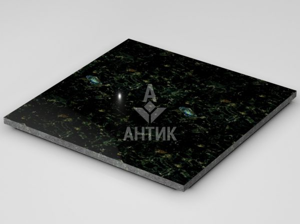 Плитка из Осныковского лабрадорита 600x600x20 полированная фото