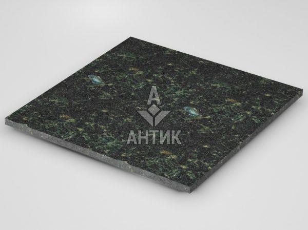 Плитка из Осныковского лабрадорита 600x600x20 термообработанная фото